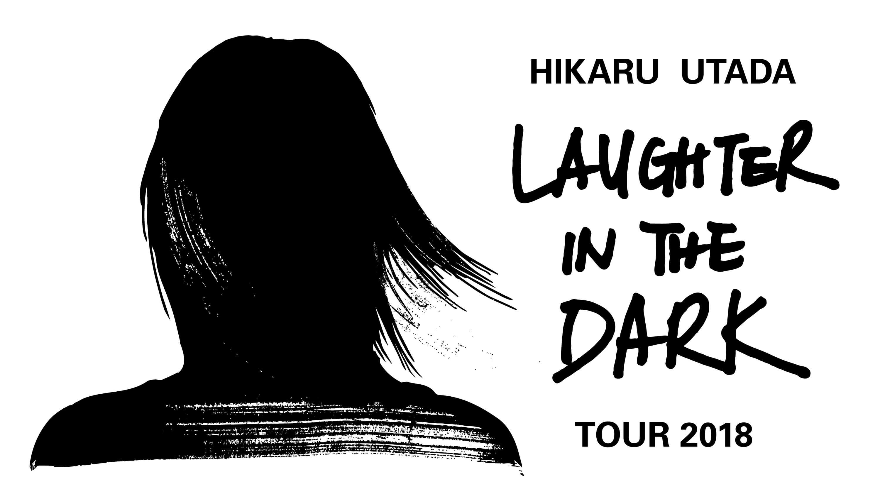 Hikaru Utada Laughter in the Dark Tour 2018