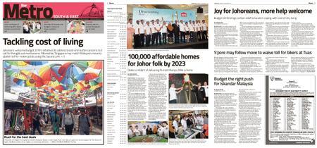 The Star Malaysia - Metro South & East – 05 November 2018