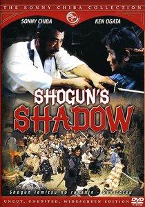 Shôgun Iemitsu no ranshin - Gekitotsu / Shogun's Shadow (1989) [Repost]