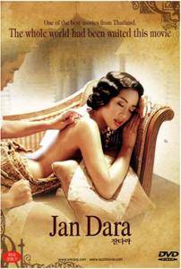 Jan Dara (2001) **[RE-UP]**