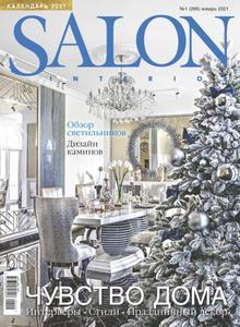 Salon Interior Russia - Январь 2021