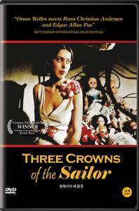 Three Crowns of the Sailor (1983)