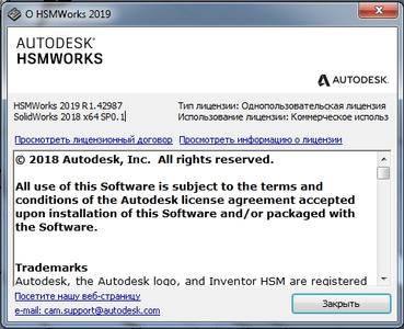 Autodesk HSMWorks 2019 Build R1 42987 / AvaxHome