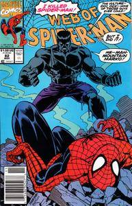 Web of Spider-Man - 1991 - 082