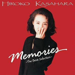 Hiroko Kasahara - Memories ~The Best Selection~ (1992)