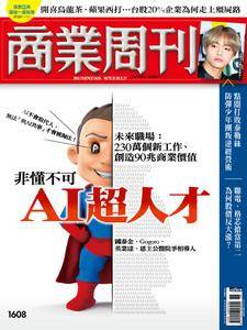 Business Weekly 商業周刊 - 10 九月 2018