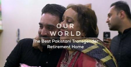 BBC Our World - The Best Pakistani Transgender Retirement Home (2019)