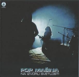 Pop Masina - Na Izvoru Svetlosti (1975)