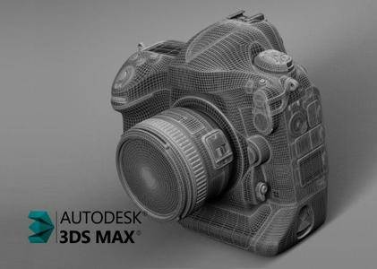 Autodesk 3DS Max 2017 Add-Ins exclusive to Autodesk Subscription Customers