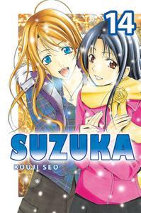Suzuka v14 (2016) (digital-sd) (Lumi
