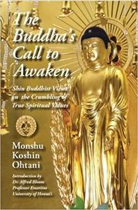 The Buddha's Call to Awaken [Repost]