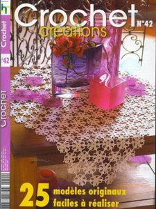 Crochet Creations №42, 2006