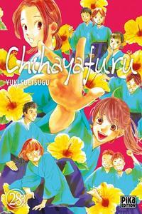 Chihayafuru - Tome 28 2019