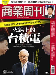 Business Weekly 商業周刊 - 25 五月 2020