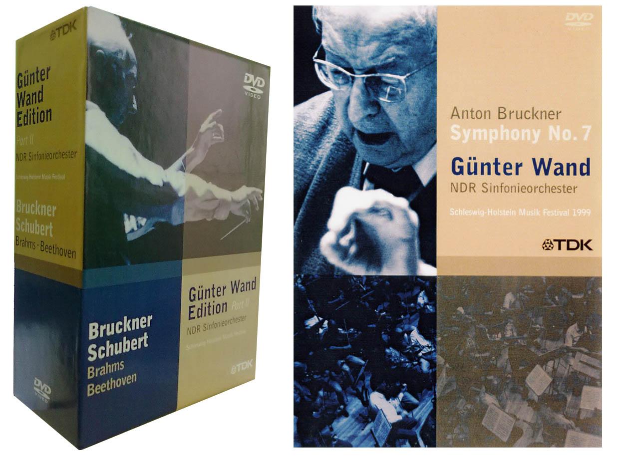 Günter Wand Edition - BOXSET 4DVD VOL 2 - Bruckner: Symphony No. 7 - DVD 8/8