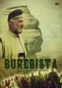 Burebista (1980)