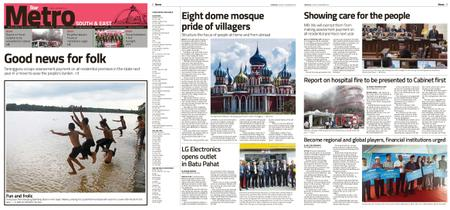 The Star Malaysia - Metro South & East – 27 November 2018