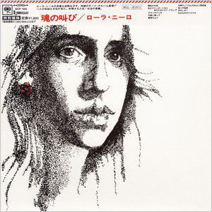 Laura Nyro - Christmas and the Beads of Sweat (1970) Japanese Mini-LP 2008 [Re-Up]