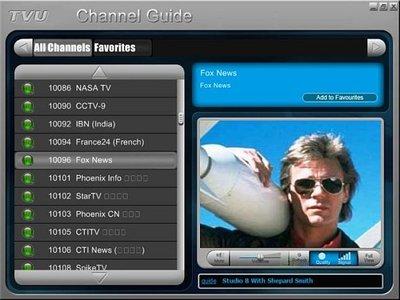TVUPlayer 2.4.5.3