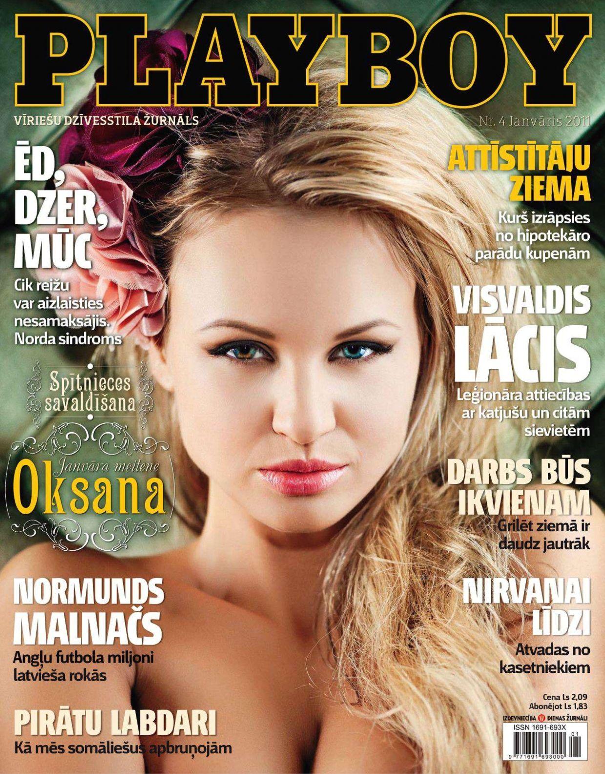 Playboy Latvia - January 2011 - No watermark
