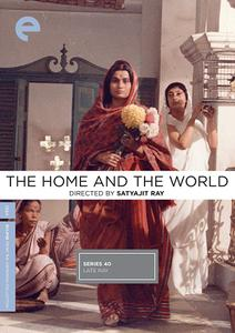 The Home and the World (1984) Ghare-Baire
