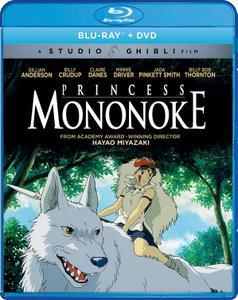 Princess Mononoke / Mononoke-hime (1997)