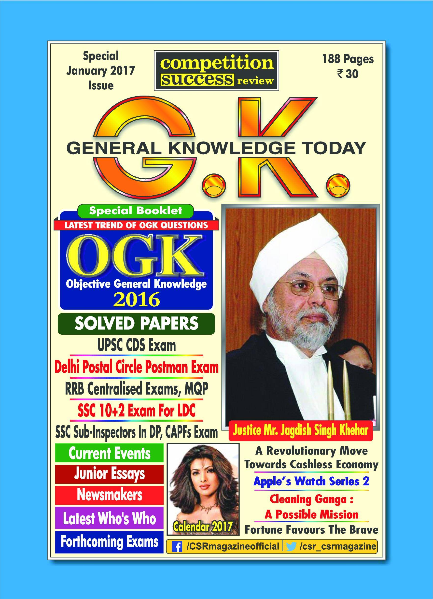 General Knowledge Today - January 2017 / AvaxHome