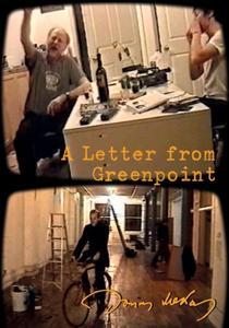 A Letter from Greenpoint (2005)