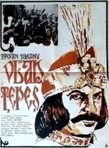 Vlad the Impaler: The True Life of Dracula (1979)