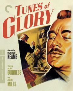 Tunes of Glory (1960) + Extras