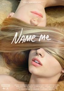 Name Me / Kak menya zovut / Как меня зовут (2014)