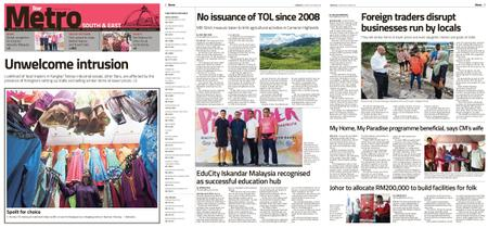 The Star Malaysia - Metro South & East – 30 October 2018