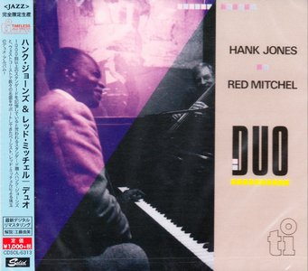 Hank Jones & Red Mitchell - Duo (1987) {2015 Japan Timeless Jazz Master Collection Complete Series}
