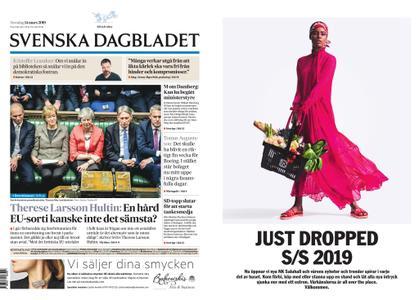 Svenska Dagbladet – 14 mars 2019