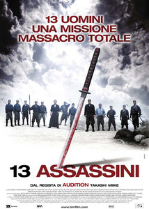 13 Assassini (2010)