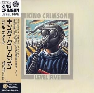 King Crimson - Level Five (2001) [Japanese Edition 2006] (Repost)