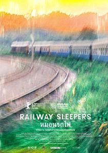 Railway Sleepers (2016) Mon Rot Fai