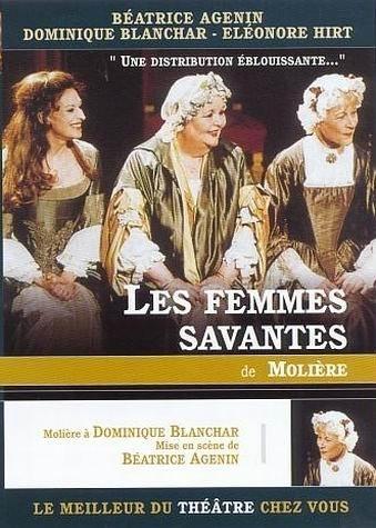 Molière : Les femmes savantes (1672)