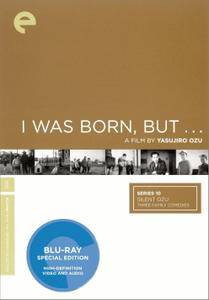 I Was Born, But... (1932)