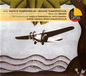 Vassilis Tsabropoulos - Images (1992) Reissue 2008