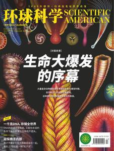 Scientific American Chinese Edition - 七月 2019