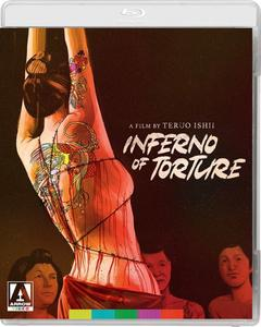 Inferno of Torture (1969) + Extra