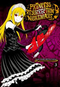 Princess Resurrection Nightmare v03 (2019) (Digital) (danke-Empire