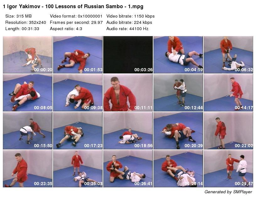 Igor Yakimov 100 Lessons of Russian Sambo (Lesson 1 - 10)
