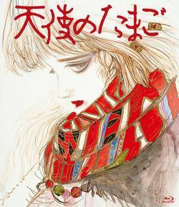 Angel's Egg (1985) Tenshi no Tamago