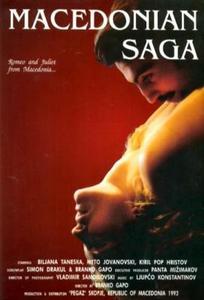 Macedonian Saga (1993) Makedonska saga