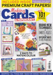 Making Cards & PaperCraft - July 2020