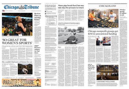 Chicago Tribune – October 18, 2021