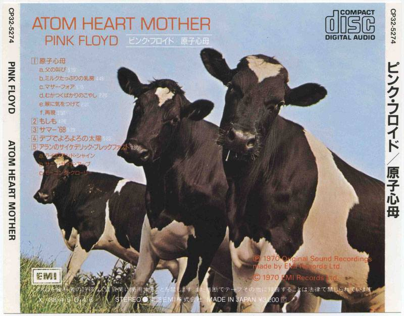 Pink Floyd - Atom Heart Mother (1970) [Toshiba-EMI CP32-5274, Japan]