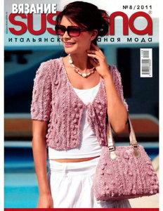 Susanna No.8 Russia – August 2011